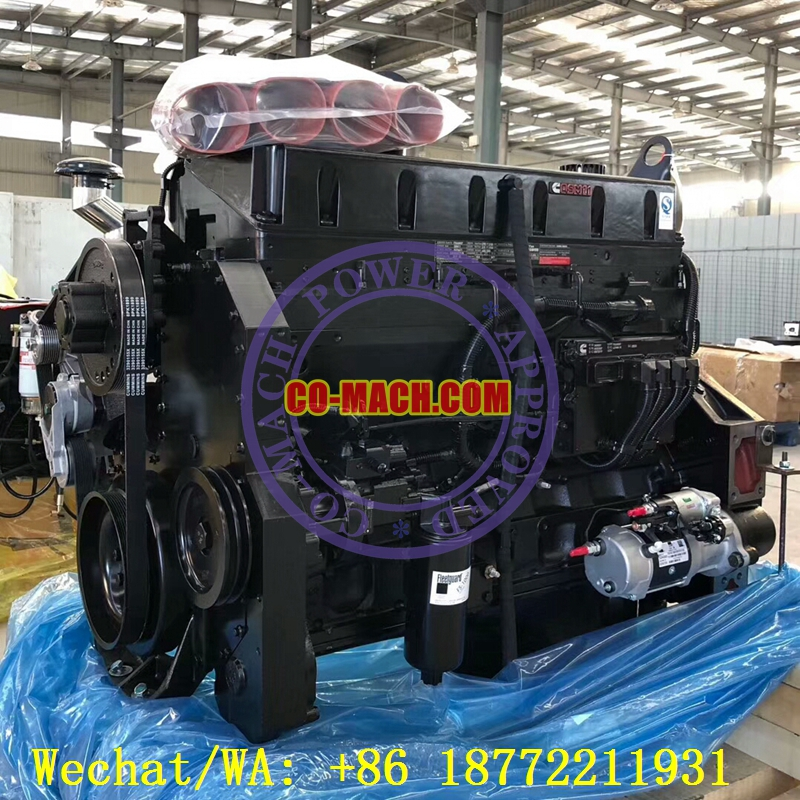 Cummins QSM11 Industrial Engine