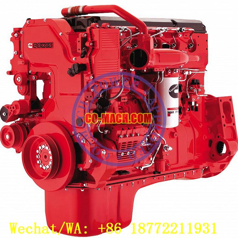 Cummins QSX15-C500 Remanufactured Engine
