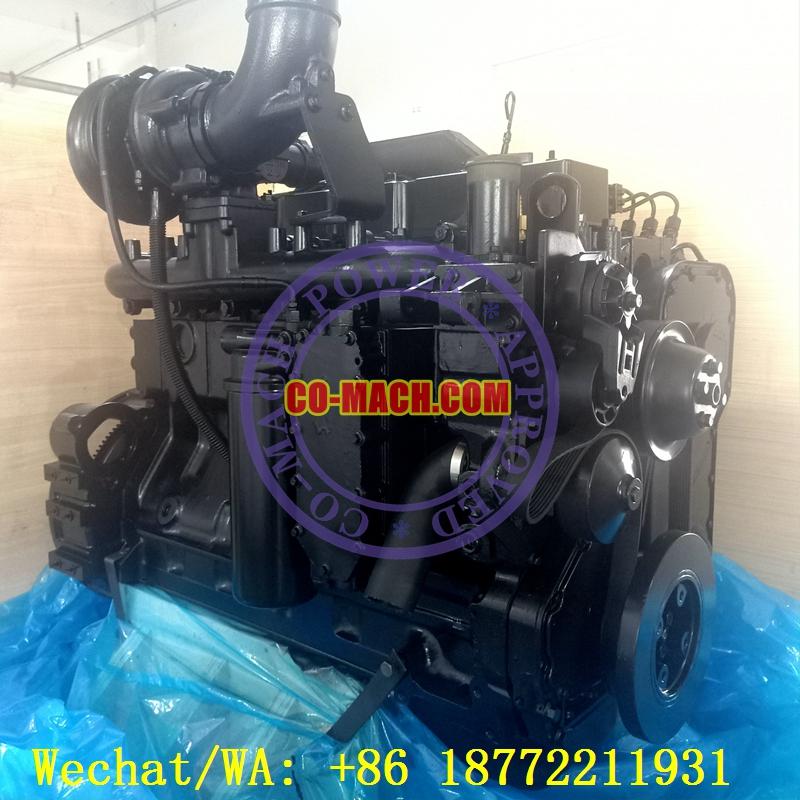 Cummins 6CTA8.3-C260 Rebuilt Engine Complete with Bosch P3000 Fuel Pump