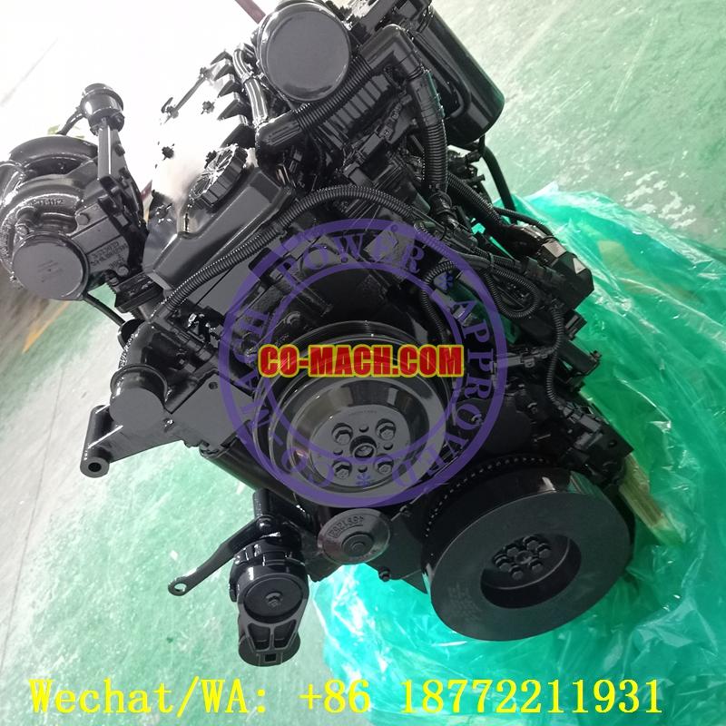 Cummins QSB6.7-C250 Recon Engine