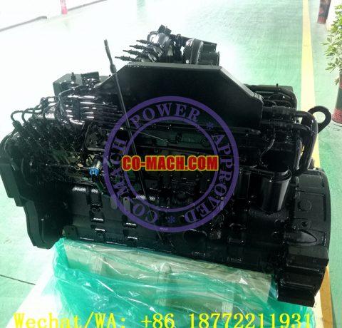 Reman Cummins 6CTA8.3-C260 Engine Assy
