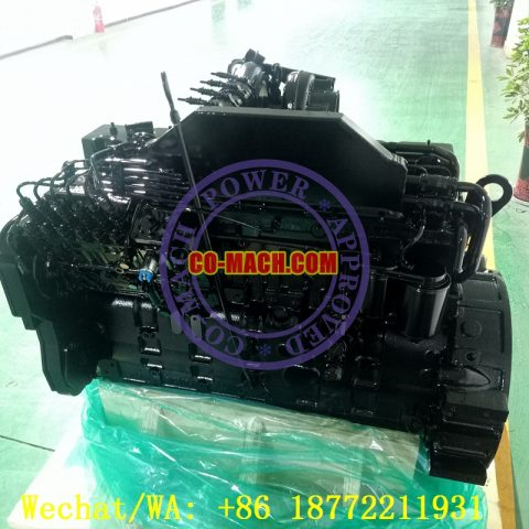 Reman Cummins 6CTA8.3-C260 Engine Assy