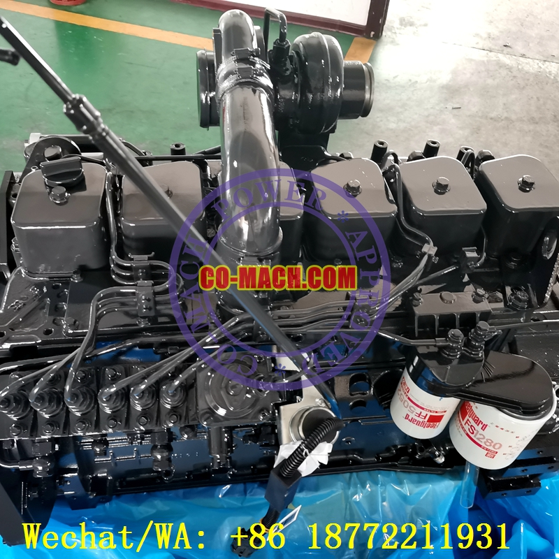 Cummins 6BT5.9-C128 Remanufactured Engine