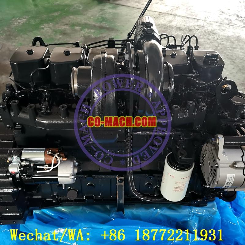 Cummins 6BT5.9-C130 Remanufactured Engine