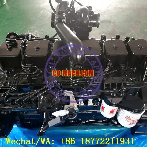 Cummins 6BT5.9-C140 Remanufactured Engine