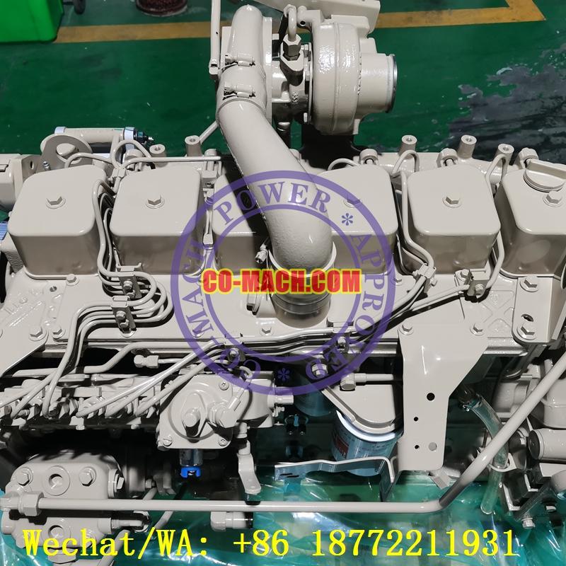 Cummins 6BT5.9-C151 Rebuilt Reman Engine