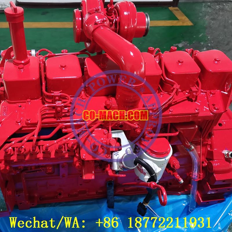 Cummins 6BT5.9-C160 Remanufactured Engine