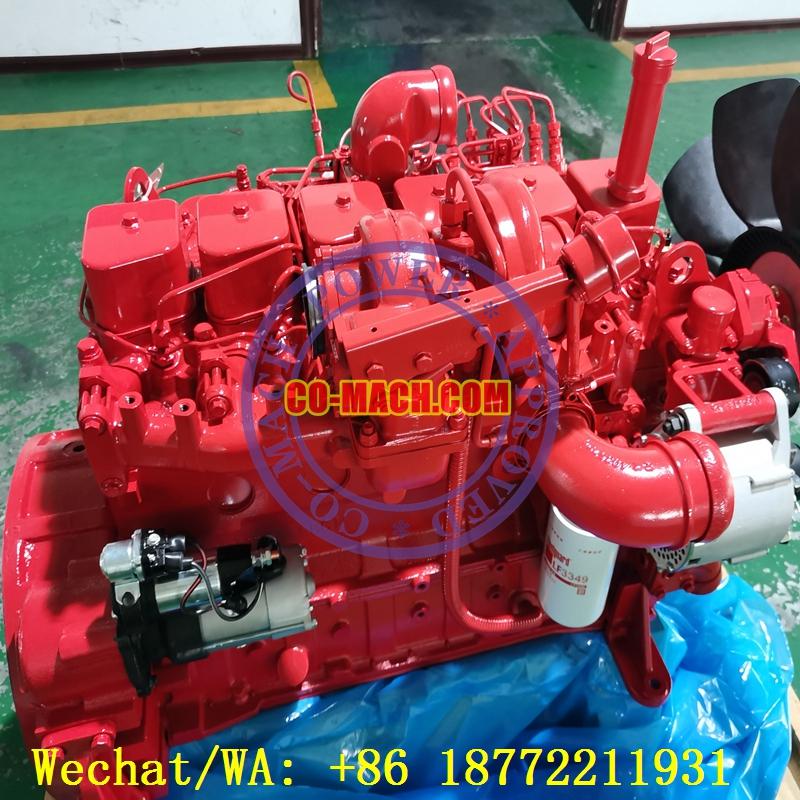 Cummins 6BTAA5.9-C128 Remanufactured Engine