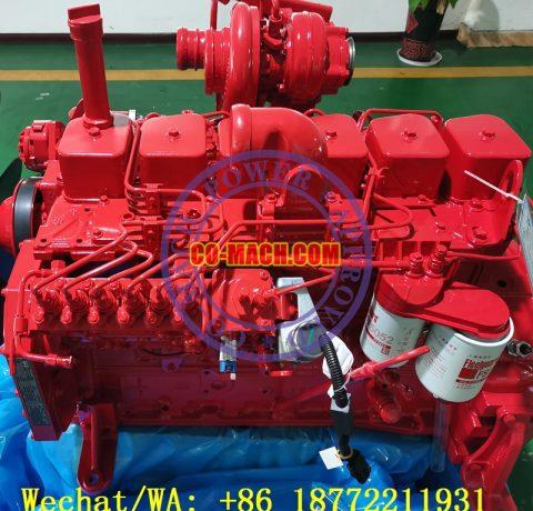 Cummins 6BTAA5.9-C160 Remanufactured Engine