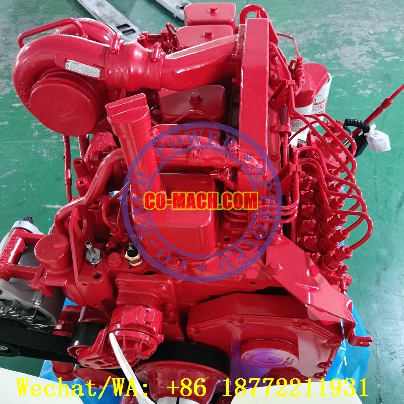 Cummins 6BTA5.9-C132 Reman Engine.jpg