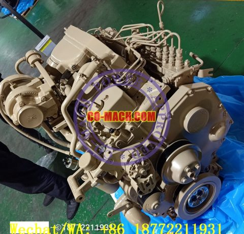 Cummins 6BTA5.9-C152 Recon Engine