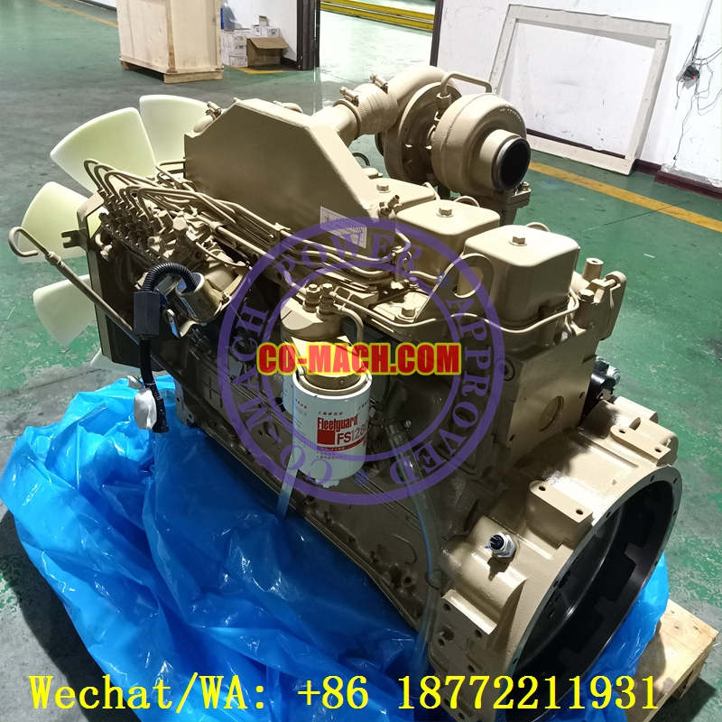 Cummins 6BTA5.9-C168 Recon Engine