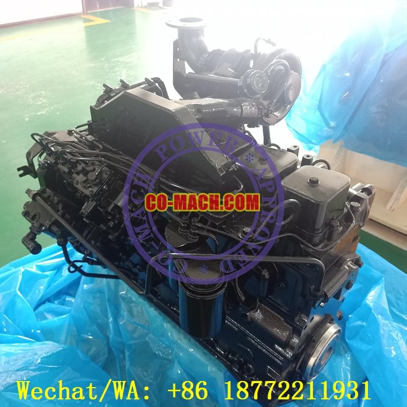 Cummins 6BTA5.9-C177 Recon Engine