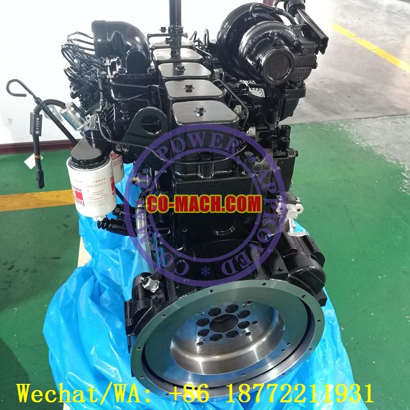 Cummins 6BTAA5.9-C205 Rebuilt Engine