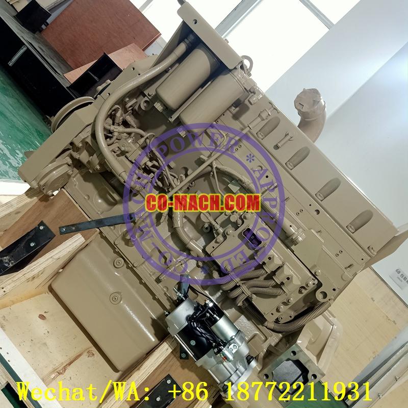 Cummins QSM11-C250 Remanufactured Engine