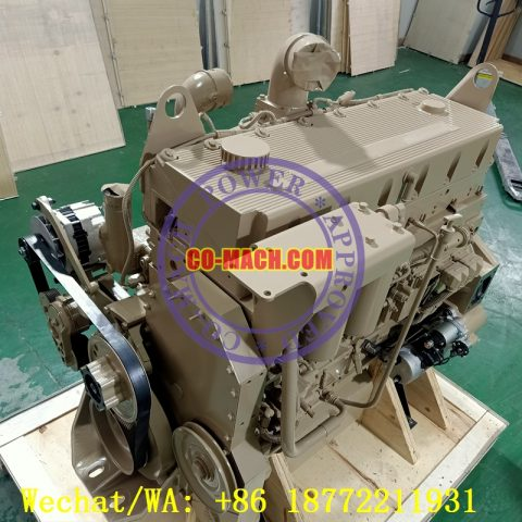 Cummins QSM11-C280 Remanufactured Engine
