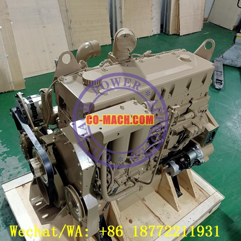 Cummins QSM11-C320 Recon Engine