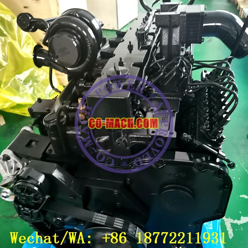 Cummins Reman 6CTAA8.3-C205 Komatsu Engine