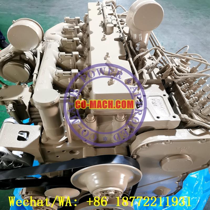 Cummins Reman 6CTAA8.3-C260 Engine