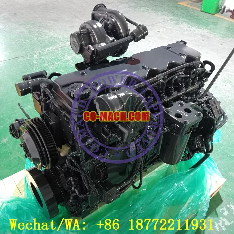 HHI HL760-9 Wheel Loader Engine QSB6.7-C215